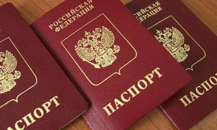 паспорт.jpg