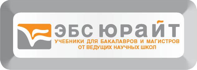 ЭБС баннер на сайт.jpg